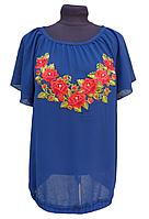 """Жіноча вишита блузка """"Меріл"""" (Женская вышитая блузка """"Мерил"""") BK-0080"""