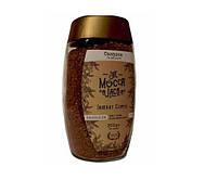 Кофе растворимый Mocca Jack 200 гр