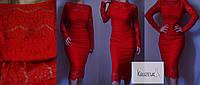 """Платье гипюровое в красном цвете """"Ресничка"""""""