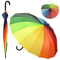 """Шикарный зонт для девушки - создай себе настроение """"Радуга"""""""