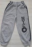 Спортивные штаны для мальчика. Турция