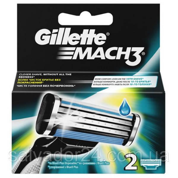 Gillette Mach3 2 шт. в упаковке
