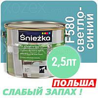 Sniezka SUPERMAL Светло-синяя F580 Без Запаха масляно-фталевая 2,5лт