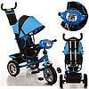 Трехколесный велосипед с фарой M 3115-5HA на надувных колесах