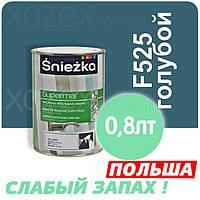Sniezka SUPERMAL Голубая F525 Без Запаха масляно-фталевая 0,8лт