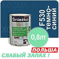 Sniezka SUPERMAL Темно-синяя F530 Без Запаха масляно-фталевая 0,8лт