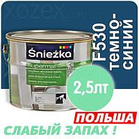 Sniezka SUPERMAL Темно-синяя F530 Без Запаха масляно-фталевая 2,5лт