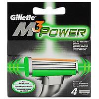 Gillette Mach3 Power 4 шт. без упаковки