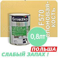 Sniezka SUPERMAL Слоновая кость F570 Без Запаха масляно-фталевая 0,8лт