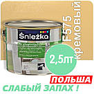 Sniezka SUPERMAL Кремовая F575 Без Запаха масляно-фталевая 0,8лт, фото 2
