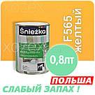 Sniezka SUPERMAL Желтая F565 Без Запаха масляно-фталевая 2,5лт, фото 2