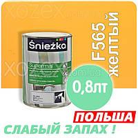 Sniezka SUPERMAL Желтая F565 Без Запаха масляно-фталевая 0,8лт
