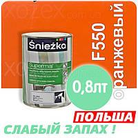 Sniezka SUPERMAL Оранжевая F550 Без Запаха масляно-фталевая 0,8лт
