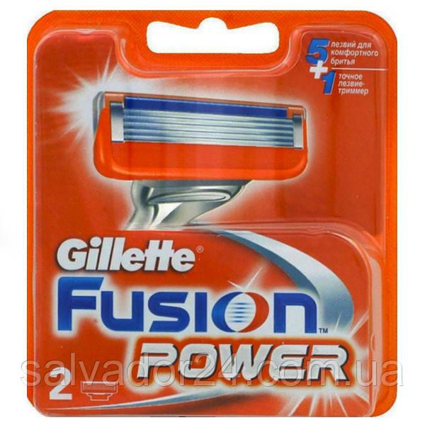 Gillette Fusion Power 2 шт. в упаковке