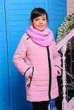 Куртка и хомут демисезонная Маргарита для девочки. , фото 5