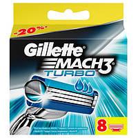 Gillette Mach3 Turbo 8 шт. в упаковке сменные кассеты для бритья