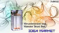 Ультра мощный Beast Box Style Mechanical Mod! Новинка 2015!