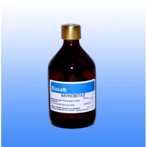 Иммуновитал 50 мл (Аналог Катозала) (Базальт) комплексный ветеринарный препарат