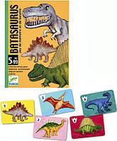 Карточная игра Динозавры djeco (DJ05136)