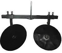 """Окучник дисковый """"∅390мм"""" для мотоблока (комплект из двух дисков, на поперечной раме)"""
