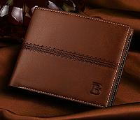Модный мужской кошелек FrogWatch портмоне кофейный
