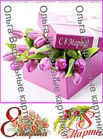 Вафельная картинка Коробка с тюльпанами