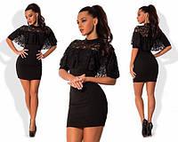 Платье Коктейльное с гипюровой пелериной чёрное
