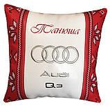 Подушка сувенирная с маркой машины ауди Audi, фото 5