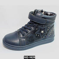 Демисезонные ботинки для девочки, 31-34 размер