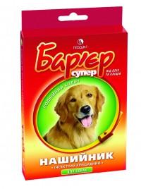 Нашийник від бліх «Бар'єр» для собак жовто-червоний