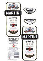 Печать съедобного фото - Формат А4 - Вафельная бумага - Мартини