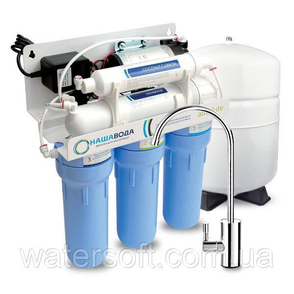 Система обратного осмоса Наша Вода Absolute 5-50Р с помпой