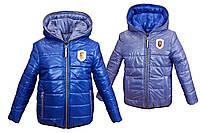 Демисезонная двухсторонняя куртка от 2 до 10 лет 32, электрик с голубым
