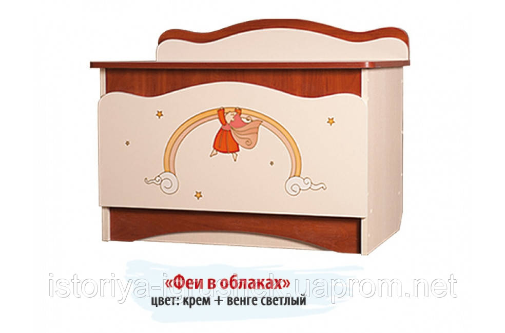 Ящик для игрушек «Феи в облаках» цвет: крем+яблоня шоколад