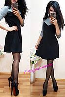 Платье свободное (комбинация двух цветов)