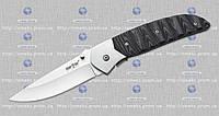 Складной нож 6338 MHR /05-7