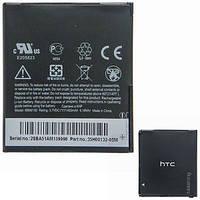 Оригинальный аккумулятор HTC G5 G7 Desire Nexus One A8181 T8188 BB99100