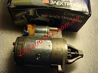 Стартер Электромаш (Херсон) ВАЗ 2101-2107 Нива 2121 заводской оригинал 263.3708, фото 1