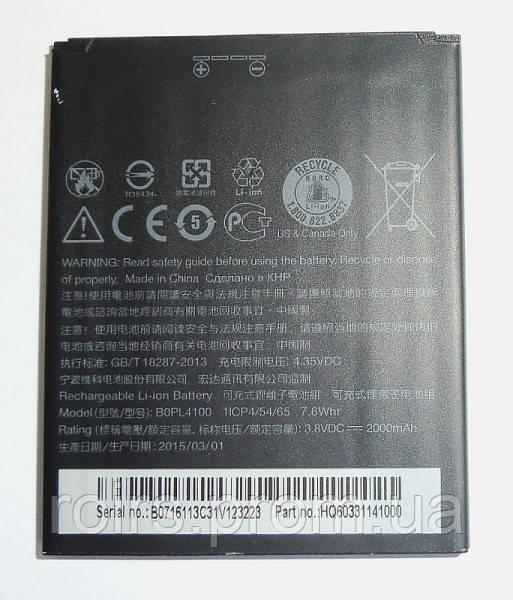 Оригинальный аккумулятор АКБ HTC 326G 526G+ 526G BOPL4100