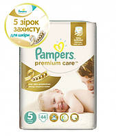 Подгузники Pampers Premium Care Junior 5 - 44 шт / 11-18 кг