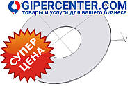 Подкладка под крепежную плиту ZEMIC HD-9-401-10/40t (круглая) для тензодатчика НМ9А