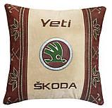 Подушка декоративна кругла в авто в вигляді знака з логотипу Skoda шкода, фото 5