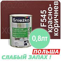 Sniezka SUPERMAL Красно-коричневая F545 Без Запаха масляно-фталевая 0,8лт