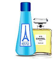 Рени духи на разлив наливная парфюмерия 101 Chanel N°5 Chanel