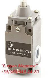 Выключатель ВП 15К-211