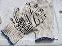 Перчатки рабочие (белые с точкой) FORA Долоні