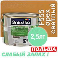 Sniezka SUPERMAL Орех светлый F555 Без Запаха масляно-фталевая 2,5лт