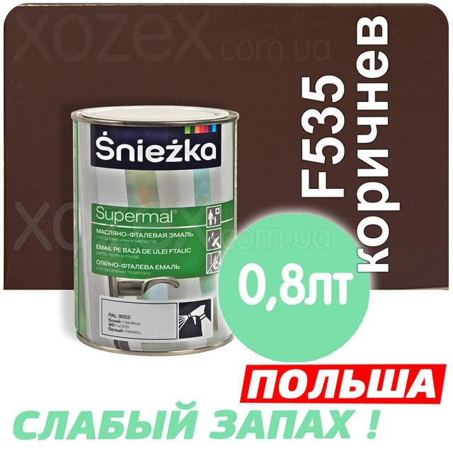 Sniezka SUPERMAL Коричневая F535 Без Запаха масляно-фталевая 0,8лт