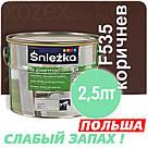 Sniezka SUPERMAL Коричневая F535 Без Запаха масляно-фталевая 0,8лт, фото 2