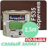 Sniezka SUPERMAL Коричневая F535 Без Запаха масляно-фталевая 2,5лт